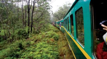 Train FCE Madagascar