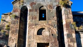 Walls of Gndevank Armenia