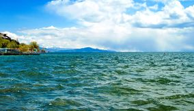 title: Waves of Sevan Armenia