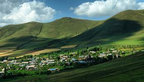 title: Yeghipatrush village Armenia