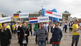 Competitors from all the world Marathon Mongolia