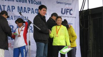 title: Congratulate the winners Marathon Mongolia