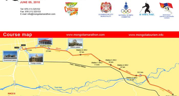 title: Course map Marathon Mongolia