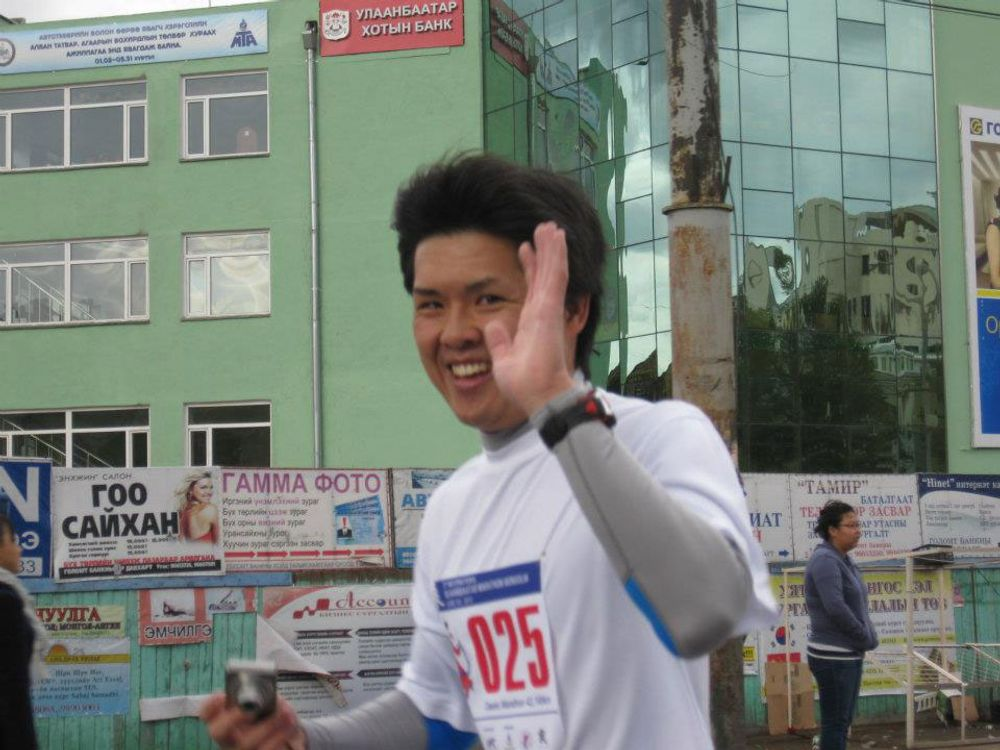 title: Enjoying Marathon Mongolia