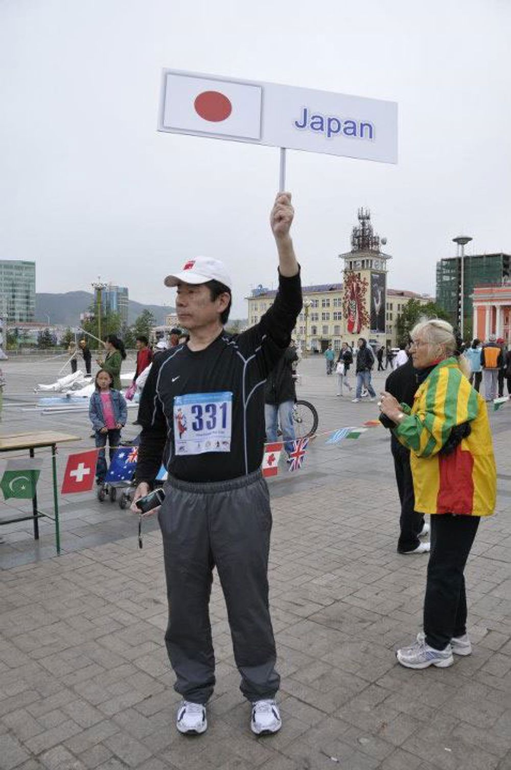 Japan in Marathon Mongolia