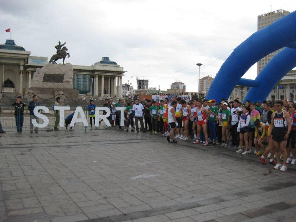 Marathon starting point Mongolia