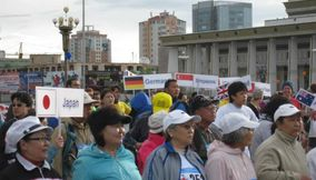 Participants of Marathon Mongolia