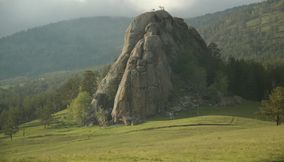 Rock at Dugana Had Mongolia