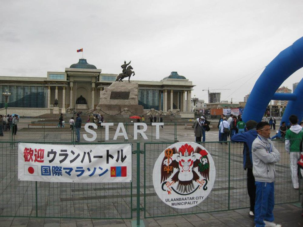 title: Start point Marathon Mongolia