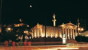 The Academy of Athens by night Attica Greece