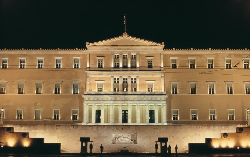 The Parliament Athens Greece