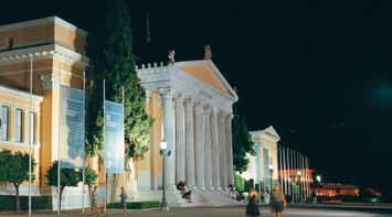 Zappeion Hall Athens Attica Greece