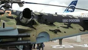 title: Alligator KA 52 Helicoptere de combat Salon du Bourget 2013