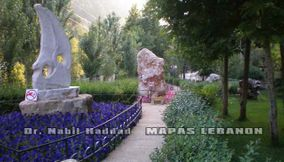 title: Garden Outside Jeita Grotto