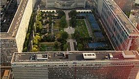 Jardin Atlantique Landmark Seen from Tour Montparnasse