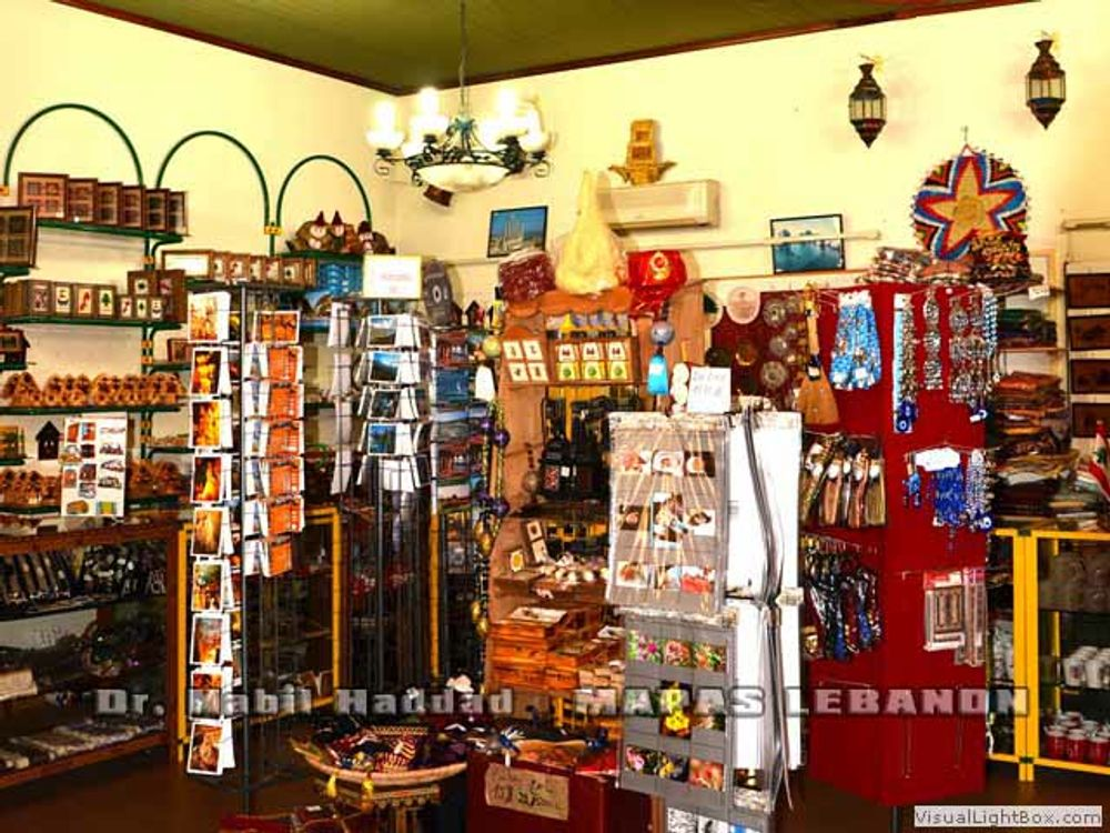 title: Postcards Among Other Souvenirs at Jeita Gift Shop