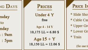 Pricing and Opening Hours Information of Jeita Grotto Landmark