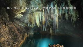 Stunning Atmosphere of Lower Caves