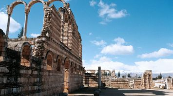 title: Amazing Architecture and History of Anjar City
