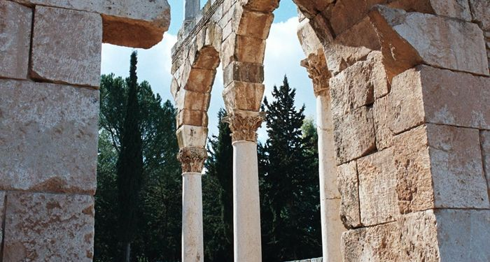 title: Ancient Tall Stone Archs of Anjar