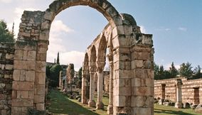 Anjar Arches and Stone Ruins