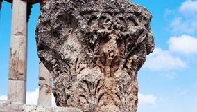 Close Up of one of the Stone Column Rocks with Details in Carving
