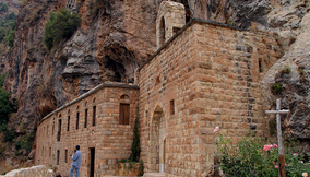 Old Qannoubine Church in the Qadisha Valley in Bsharri
