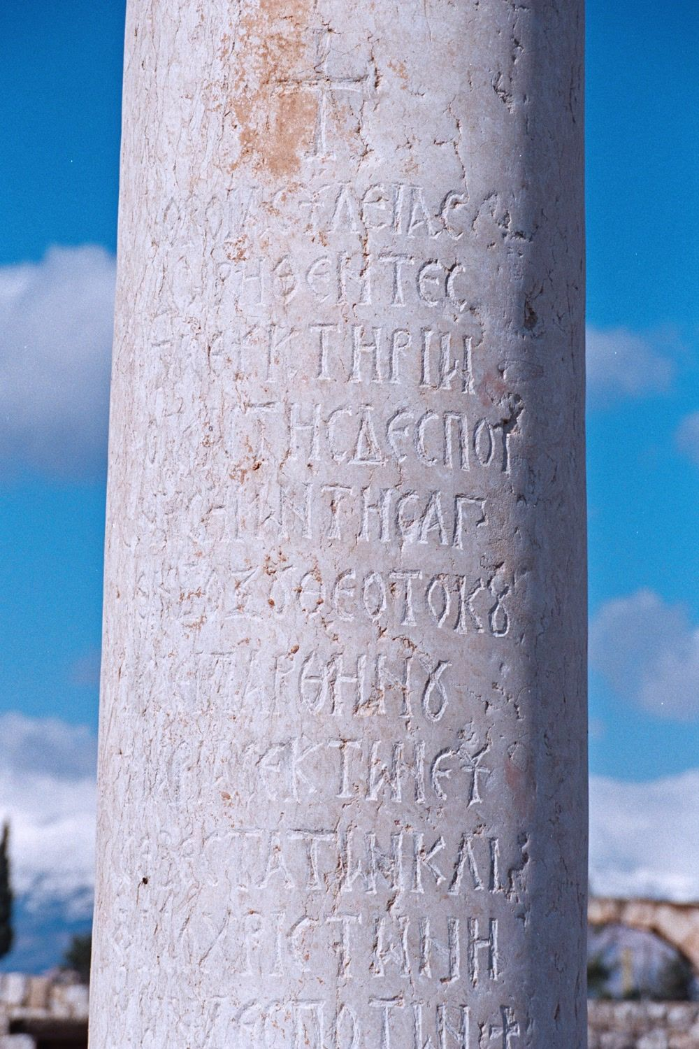 title: Old Scriptures Inscribed on Stone