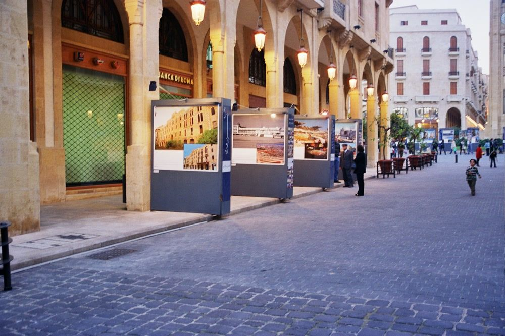 title: Shopping on the Cobble Stone Streets of Downtown Beirut