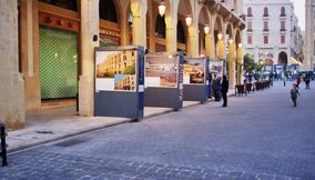 Shopping on the Cobble Stone Streets of Downtown Beirut