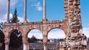 The Umayyad City of Anjar UNESCO World Heritage Site
