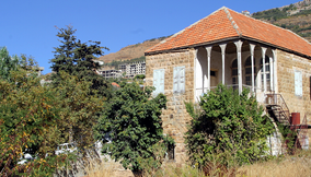 Typical Lebanese Village House with Garden