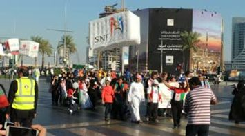 title: UAE NATIONAL DAY 42