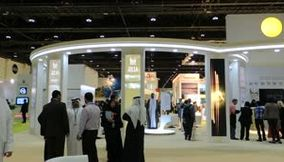 WORLD FUTURE ENERGY SUMMIT ABU DHABI 2014