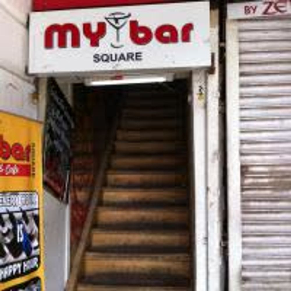 title: My Bar Square