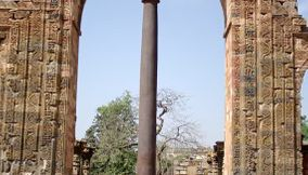 title: iron pillar