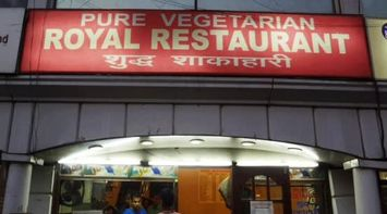 title: Royal restaurant connaught place