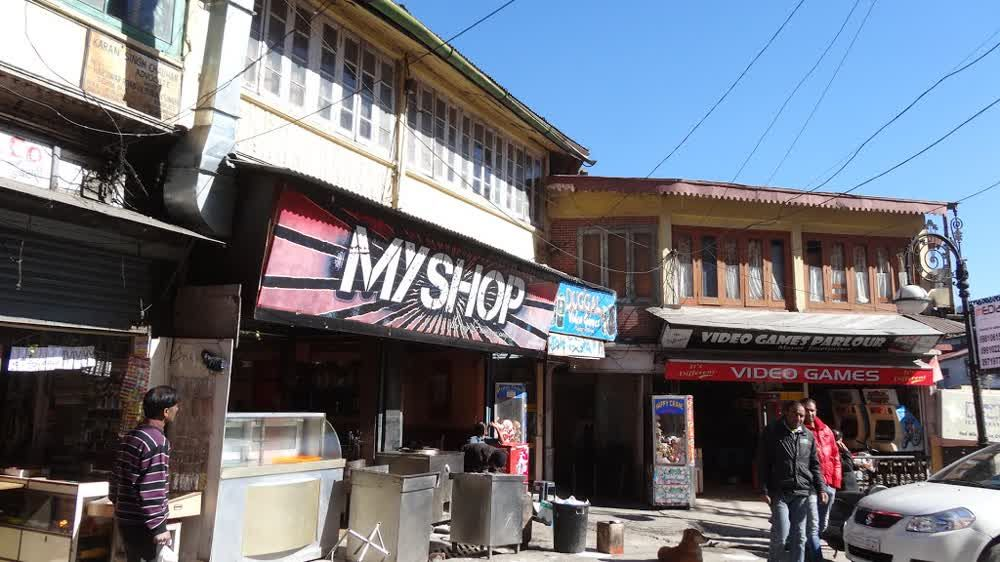 title: My Shop