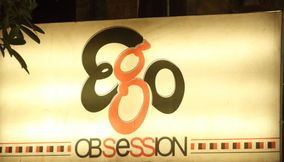 title: ego obsession