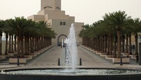 title: Museum of Islamic Art