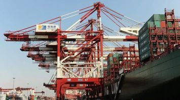 title: The largest container ship