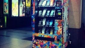 title: Vending Machines did not see them before