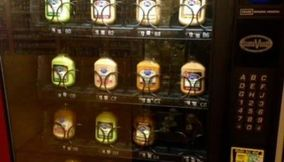 Vending Machines did not see them before