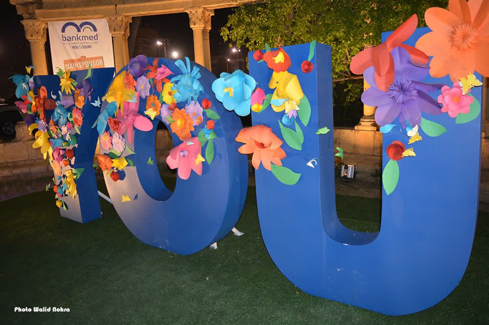 The Garden Show and Spring Festival -  Beirut 2015