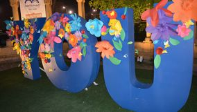 The Garden Show and Spring Festival Beirut 2015