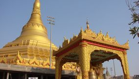 title: The Global Vipassana Pagoda