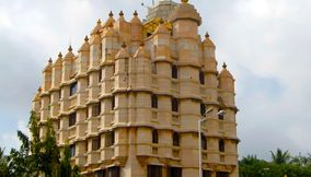title: siddhivinayak temple