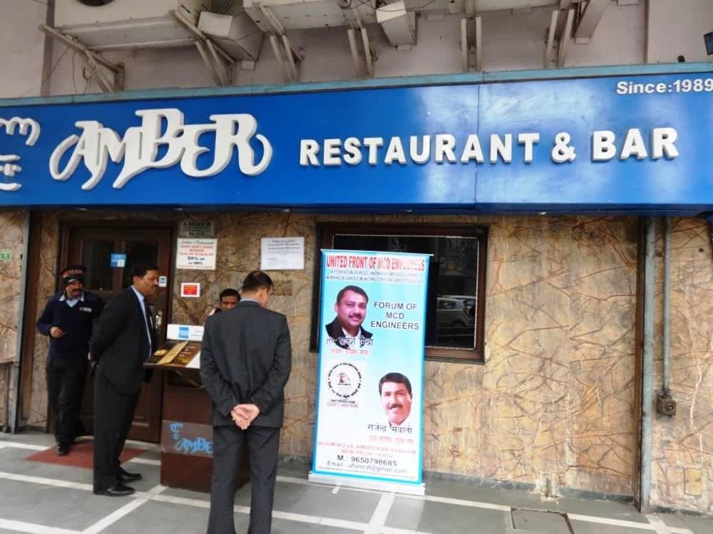 title: Amber Restaurant connaught place Delhi