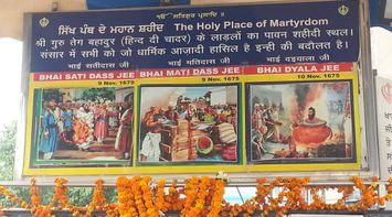 Holy Place Of Martyrdam