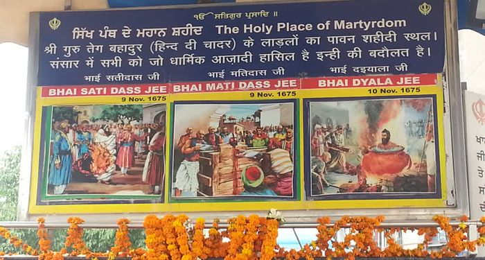 title: Holy Place Of Martyrdam